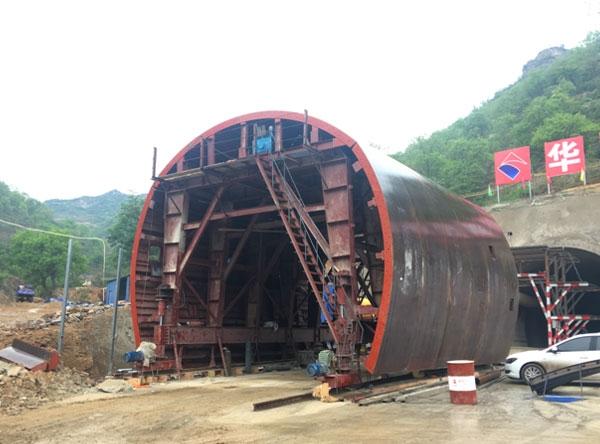 太行山双线隧道衬砌台车