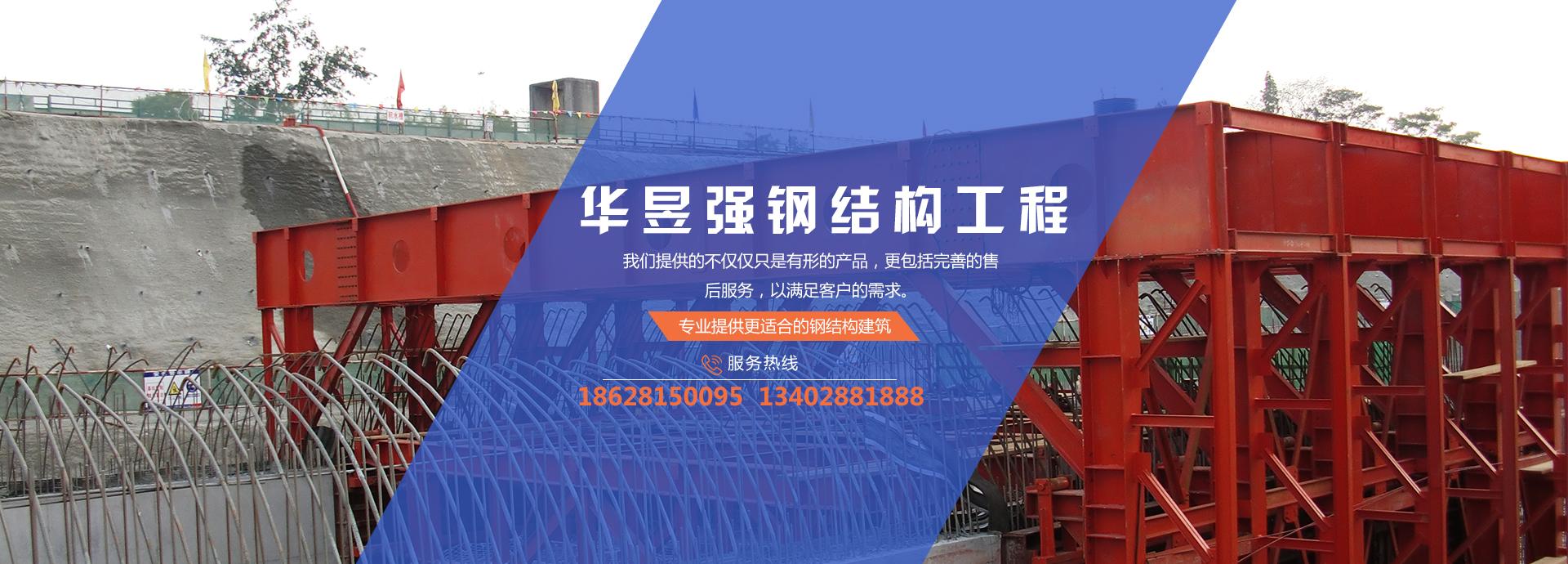 四川桥梁钢模板